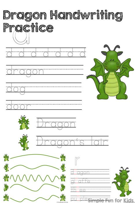 Dragon Handwriting Practice Printable Handwriting