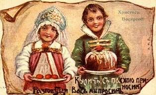 old russian easter postcards | Easter preparations have begun in Russia and Ukraine as this Sunday is ...