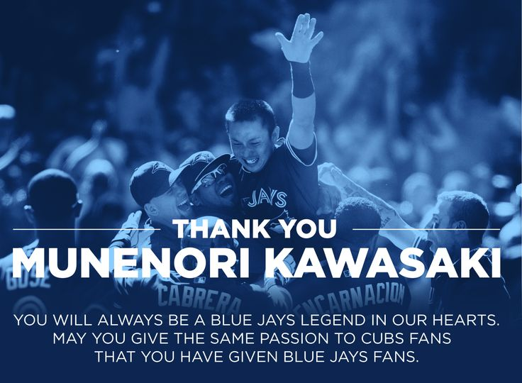 It's a sad day for Toronto Blue Jays fans. Munenori Kawaski has just signed a new deal with the Chicago Cubs and every Jays fan knows just how much fun he was to have on the team. He entertained us, worked hard for the team and instantly became a fan favourite. We like to thank him for his memorable time at the Toronto Blue Jays.  To find out more about his move to the Cubs, Click…