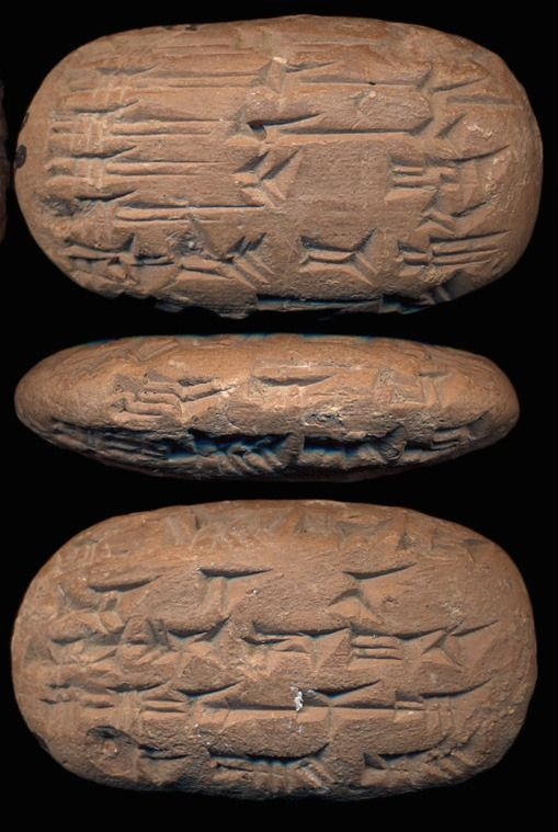 """"""" Medical Prescription from Ancient Mesopotamia This medical therapeutic text, inscribed in Akkadian cuneiform on a clay tablet small enough to fit into one's hand, prescribes various..."""