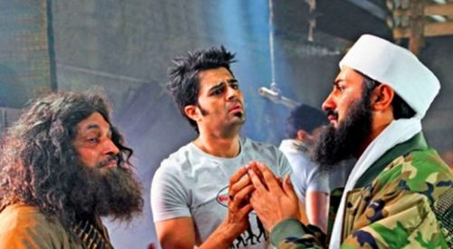 Tere Bin Laden First Day Box Collection 1st Day Box Office Earning Report Opening Amount Business