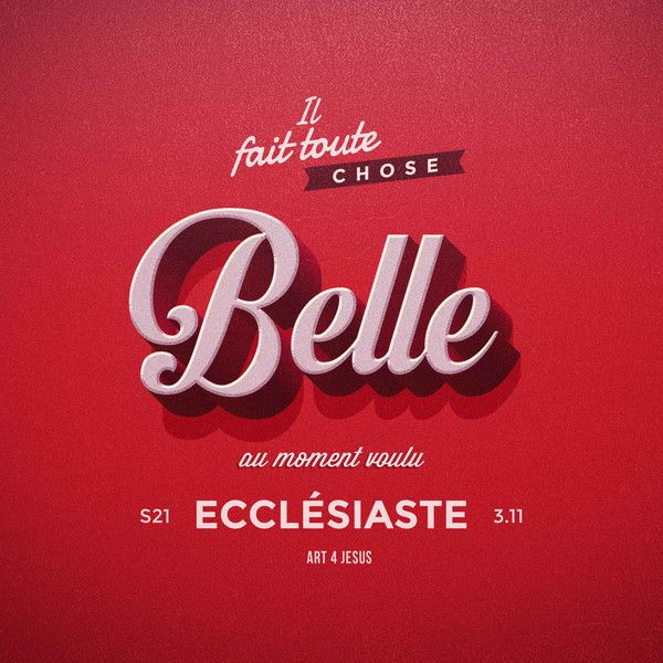 Ecclésiaste 3.11 #art4jesus #versets #Dieu #jesus #tableaux #bible #ecclesiaste