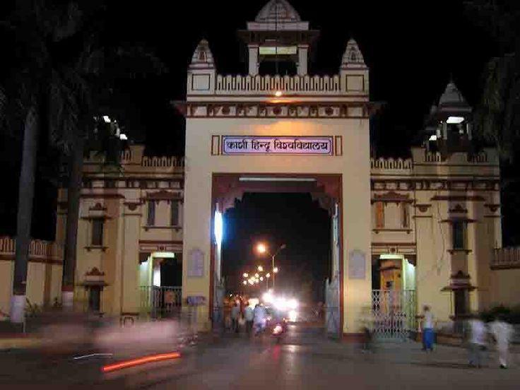BHU University