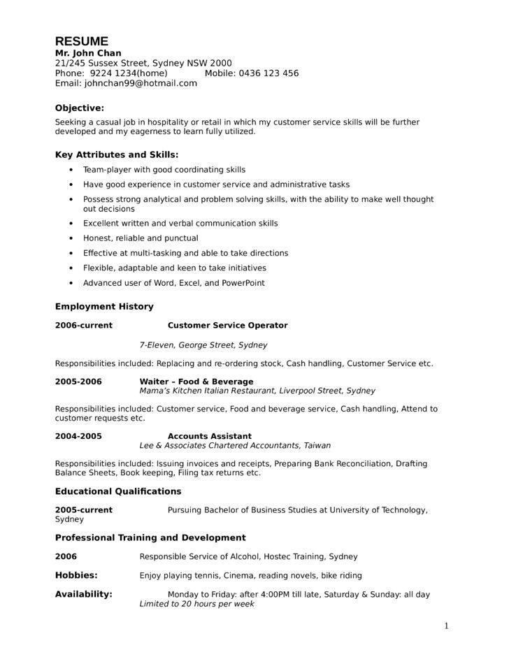 7 Eleven Resume Examples Resume Templates Resume Examples Customer Service Resume Examples Resume