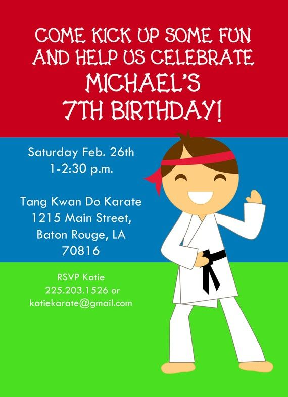Karate Party Birthday Invitation Printable by cardsbycarolyn, $8.00