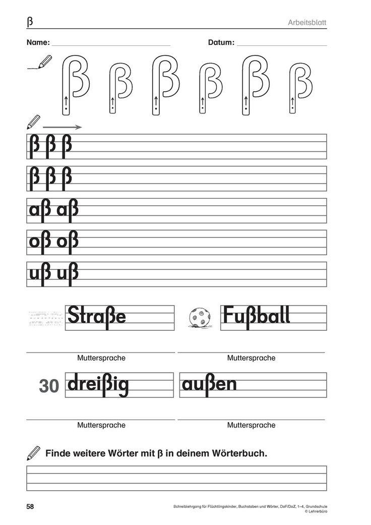 Schön Kinderzimmer Formt Arbeitsblatt Zeitgenössisch ...