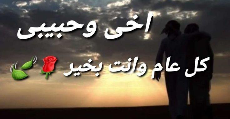 10 عبارات جميلة عن الاخ والاخت والعائلة ستعجبك كثيرا Arabic Calligraphy Calligraphy Incoming Call Screenshot
