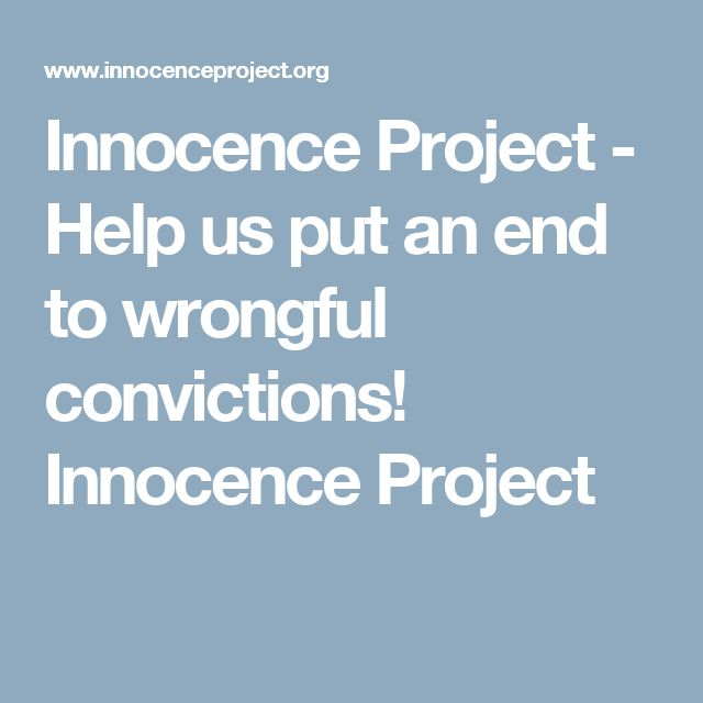 Innocence Project - Help us put an end to wrongful convictions!                                    Innocence Project