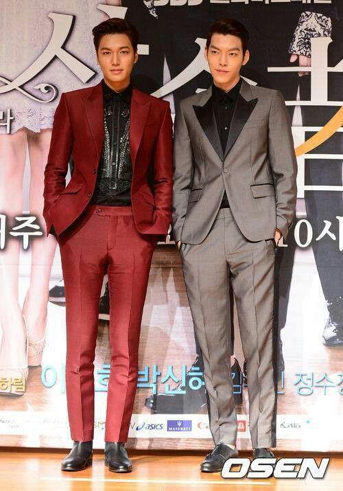 Kim Wo Bin & Lee Min Ho