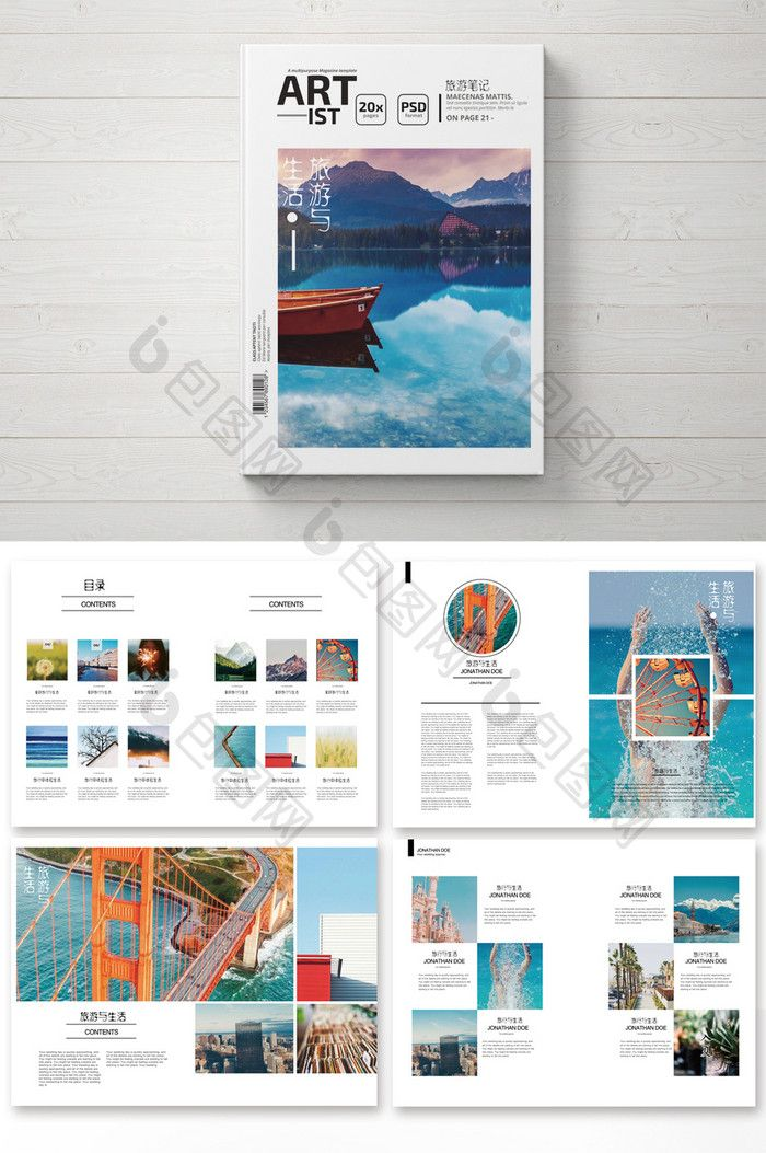 Set of stylish light blue travel magazine pictures #brochure #magazine #design #…