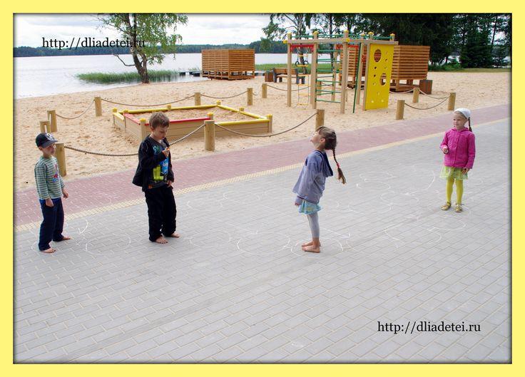 игры +для детей +на улице летом, подвижные игры +для детей +на улице летом, детские подвижные игры +на улице летом, игры +для дошкольников +на улице летом, массовые игры +для детей +на улице летом, интересные игры +для детей +на улице летом