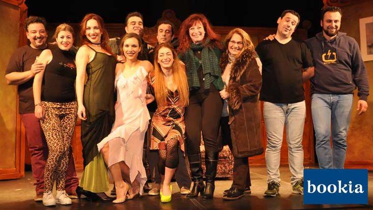 Το Σάββατο 28 Ιανουαρίου 2017 έπεσε η αυλαία της παράστασης, «Θα σε δω στην πρεμιέρα». Ο συγγραφέας και ηθοποιός Δημήτρης Αλεξίου, αφιέρωσε αυτήν την ξεχωριστή παράσταση στα μέλη και στους φίλους του Bookia, με τον υπότιτλο, «Bookia Edition».