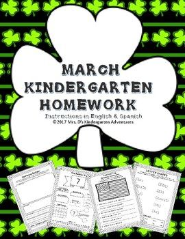 This packet includes 55 pages of language arts, math, social studies and science practice.  It is perfect for homework, centers or morning work. It is aligned with Kindergarten Common Core standards in both Reading, Math, Social Studies and Science.  Print a language arts page and a math page back to back and your homework is ready for the entire month.Marchs Homework Packet Consist of:Homework Cover Sheet for years 2017, 2018, 2019Language Arts-Letter Practice:  J, V, Y, Z-Sight Word…