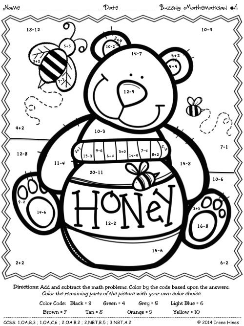 Busy Bee Addition and Subtraction Math resources Math and Bees