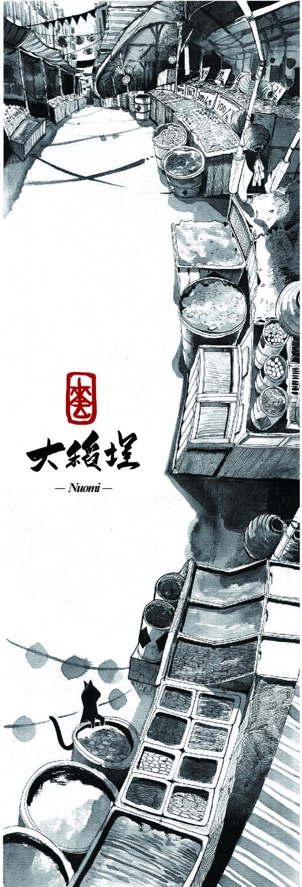 【設計大人物】Nuomi 的插畫旅行地圖---大稻埕 | 大人物