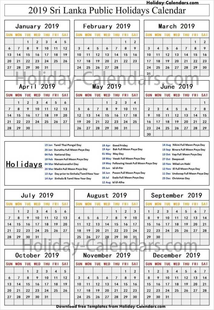 Sri Lanka School Holidays 2019 School Holidays Holiday Calendar