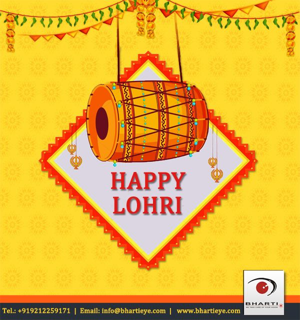 May the Lohri fire burns all the moments of sadness and brings you warmth of joy and happiness and love. Wishing a Happy Lohri to you all.