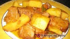 Κοκκινιστό μοσχαράκι με πατάτες στο πήλινο #sintagespareas #kokkinistomosharaki