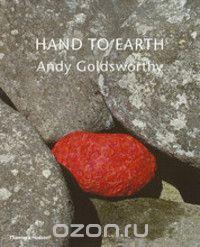 Купить Hand to Earth: Andy Goldsworthy в интернет-магазине OZON.ru