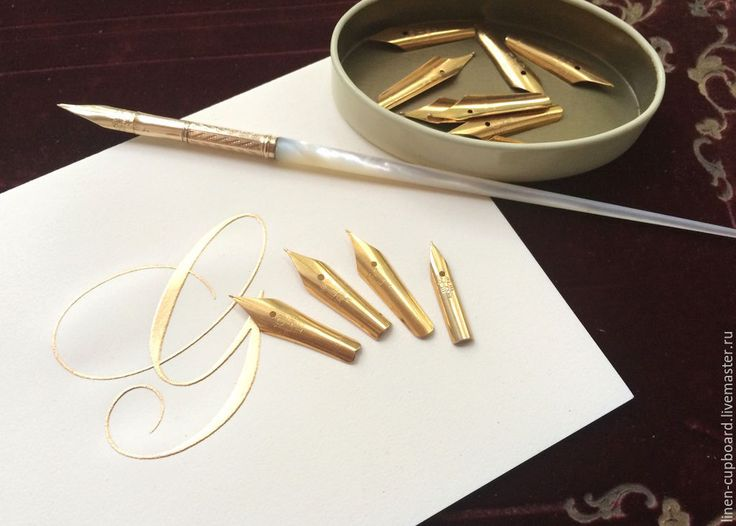 Старинные позолоченные перья для каллиграфии.
