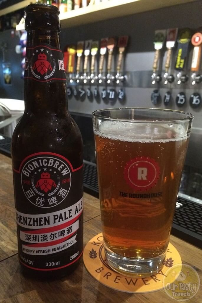 05-Nov-2015: Shenzhen Pale Ale by BionicBrew. Decent. A little malty. Nice bitterness underneath. Pretty good. Saw a lot of these being ordered when I stopped by The Roundhouse taproom tonight, so decided to give one a try as well. #ottbeerdiary