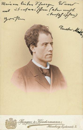 Gustav Mahler, 1890s
