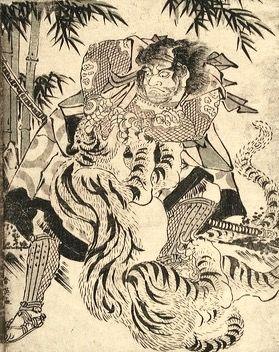 Katsukawa Shun'ei, (1762 - 1819). Japanese folk hero killing a tiger. Japan. ca…