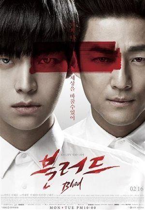 Blood (Korean Drama 2015)