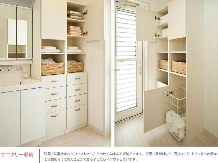 建売住宅は洗面所に収納がない物件が多いですが新昭和では標準採用♪プラスαのご提案。