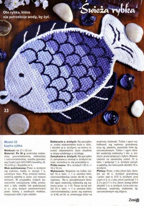 коврики крючком тема рыбы фото схемы значит
