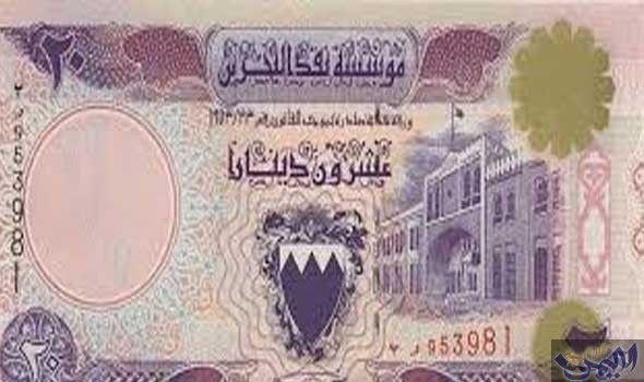 سعر الدينار البحريني مقابل الدولار الأميركي الثلاثاء Social Security Card Social Person