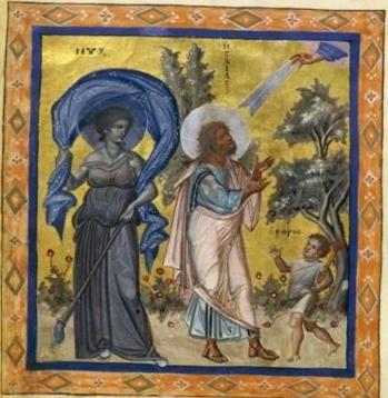 8- la prière d'Isaïe, psautier de paris