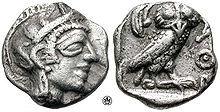 Obole athénienne postérieure à 449 av. J.-C.