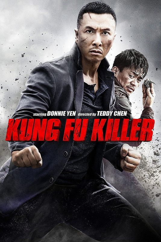 Watch Kung Fu Killer (2014) Full Movies (HD quality) Streaming