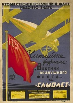 Russian Airplane Poster Art CCCP Plane
