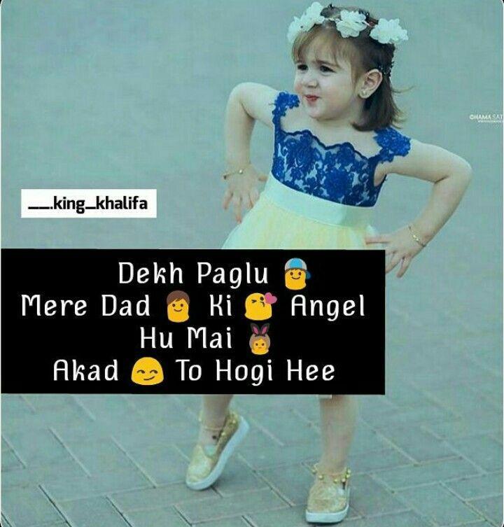 Exactly :) angel tu hoon apne baba ki