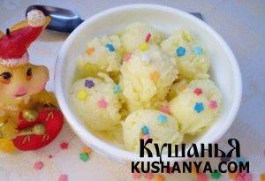 Кокосовое мороженое | Kushanya.Com