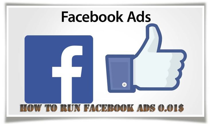 Facebook Marketing and Ads 2016 for Business - Part2