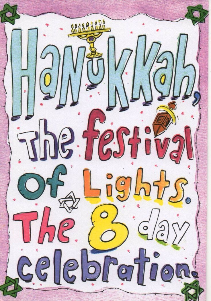 17 best scott nelson and son greeting cards images on pinterest hanukkah greeting card m4hsunfo