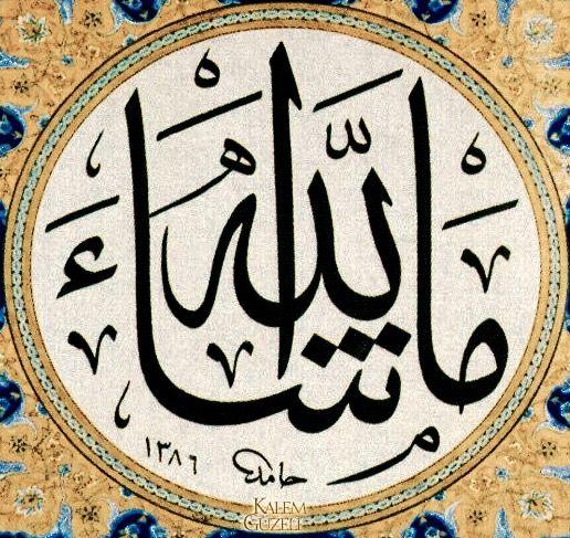 DesertRose,;,Masha'Allah calligraphy art,;,