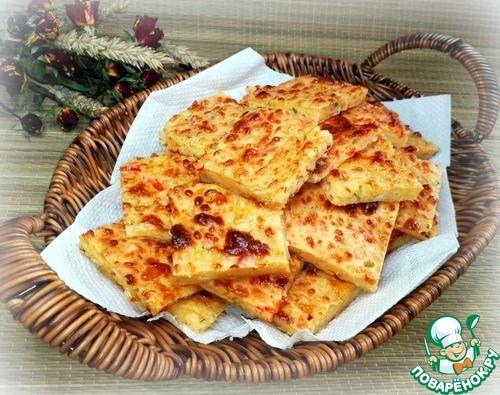 Закусочное творожно-сырное печенье - кулинарный рецепт