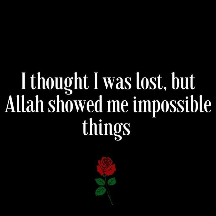 Alhamdulillah for guiding us to Islam!