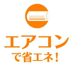 http://www.h-living.co.jp/consul/check/living/living01.html