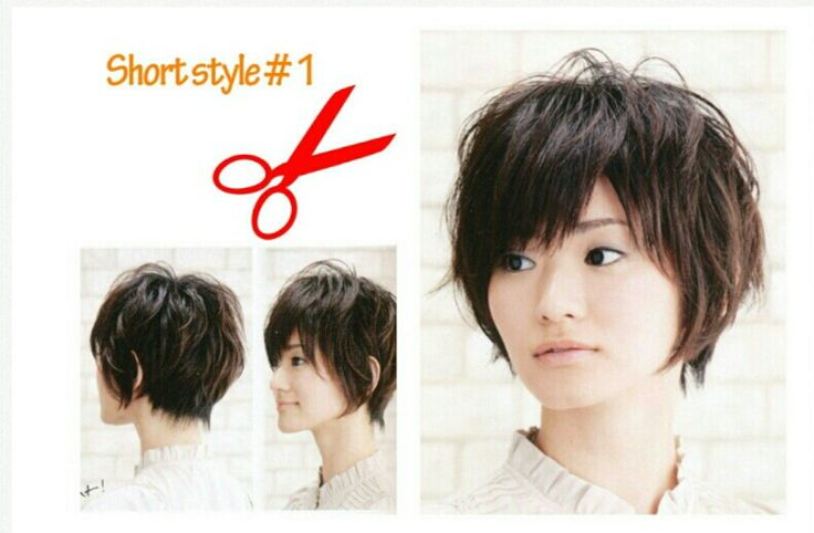 I found some of the best bob haircuts when I searched under Asian hair. .. love this one. .. www.yousaytoo.com/hair-women-japanese-hairstyles/2923489