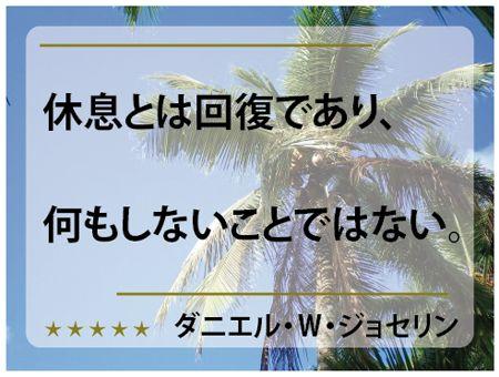 http://ameblo.jp/ichigo-branding1/entry-11406363413.html                                                                                                                                                                                 もっと見る
