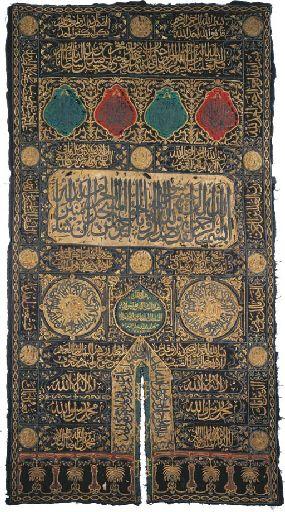 | THE EXTERNAL CURTAIN OF THE KA'BA DOOR (BURQA'),DATED AH 1275/1858 AD