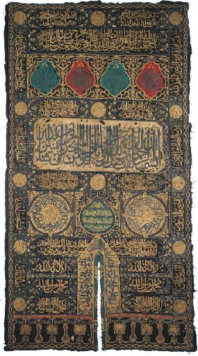 | THE EXTERNAL CURTAIN OF THE KA'BA DOOR (BURQA'), DATED AH 1275/1858 AD