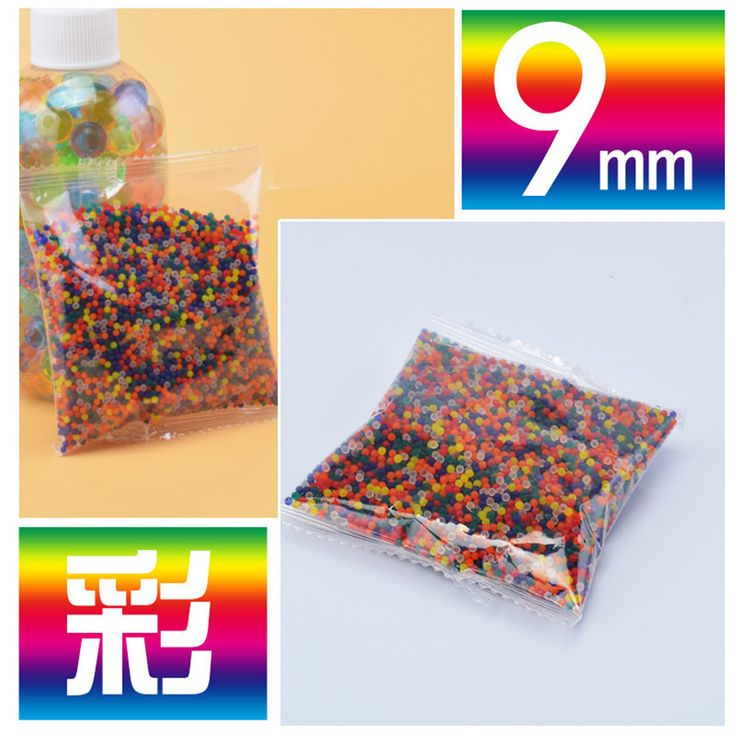 Colorful 9-11mm 10000pcs Paintball Bullet  For Orbeez Gun Nerf Gun Soft Crystal Bullet Water Gun  ToyGun for boy & girl Kid Toy