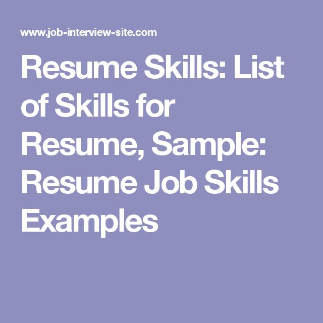 The 25+ best Resume skills list ideas on Pinterest Resume tips - job search resume samples
