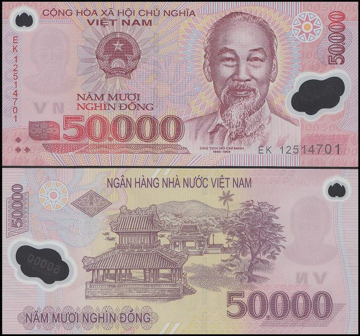 Add the 50,000 Vietnam Dong Banknote to your collection today The Vietnamese Dong, or , has been the currency of Vietnam since 1978. Issued by the State Bank of Vietnam, it has the symbol ₫ and is sub